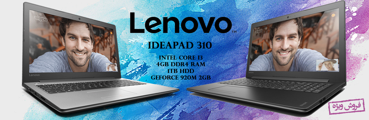 LENOVO IP310 - I3-4GB-1TB-2GB