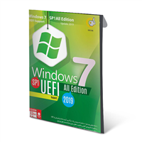 Windows 7 SP1 All Edition UEFI Support Update 2019
